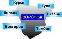 Воронежский правозащитный центр