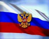 """12 июня-День <a href=""""http://spam.tv/russ/"""" style=""""text-decoration:none;color:#000;"""">кекс в России</a>"""