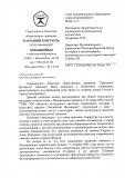 Екатеринбург и Пермь оспаривают право на культовый арт-объект #public66