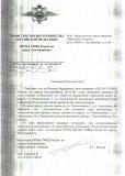 Ликвидирована незаконная автопарковка ул.Решетникова д.3 / ул.Амудсена д.66 в г.Екатеринбурге #public66