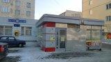 Демонтирован павильон перед почтовым отделением №63 ул.8 Марта д.57 в Екатеринбурге #public66