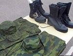 Обмундирование для Российской армии на сумму 4,9 млрд. рублей