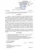 Нарушений миграционного законодательства не выявлено при самовольном заселении аварийного дома по ул.Чапаева д.14/4 в Екатеринбурге #public66