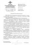 Ликвидированы незаконные автопарковки по ул.Советская и пр.Космонавтов в Екатеринбурге