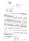 Несанкционированная торговля по ул. Бакинских комиссаров дом 58
