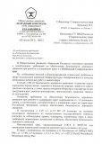 О содержании дорог в г.Изобильный