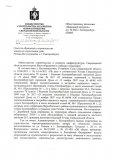 Строительство торговых объектов в санитарно-защитной зоне Широкореченского кладбища