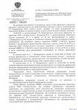 Земельные участки на берегу реки Чусовой (общей площадью 19 га) выделены Администрацией Первоуральска для размещения отходов СУМЗ