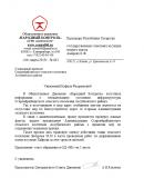 По проблеме жителей села Староибрайкино Аксубаевского района