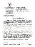 Неудовлетворительное содержание жилья в доме по ул.Фурманова д.35