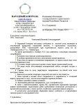 Недоделки при строительстве дома по ул.Ленинградской д.87, г. Лениногорск