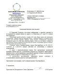 Незаконная вырубка деревьев на Викулова