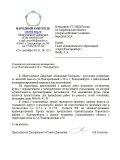 Незаконная автопарковка ул.Новгородцевой д.39