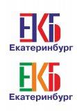 Логотип города Екатеринбурга