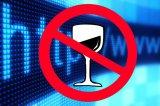 Продажа алкоголя через Интернет-магазины в ночное время