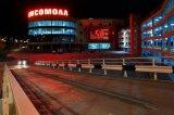 Дорога в ТРЦ Комсомолл