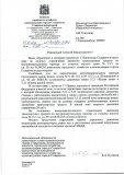 Проблемы жителей ул.50 лет ВЛКСМ д.15/1, г.Ставрополь