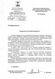 О необходимости установки светофора на перекрестке ул.Октябрьская и Пионерская в поселке Уразово
