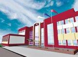 Аукцион на выполнение работ по строительству средней общеобразовательной школы
